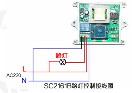 搜博sc2160b rs485路灯光照度控制器