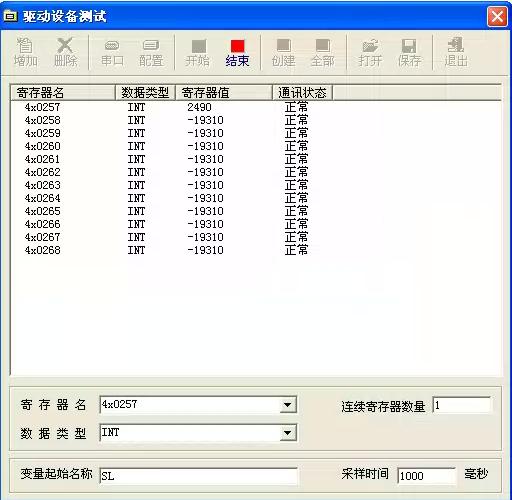 寄存器名为4x0257,连续寄存器数量为12 (模块实际接的传感器数),变量起始名称可以任意写,设置好后,点击增加,即会出现上图所示的寄存器列表,点击【开始】命令,就可以对模块数据进行采集测试,此时,寄存器值都可以正常显示。比如值为:2490表明实际温度为24.90,即显示值除以100即为真实值。寄存器测试正常后即可在工程中进行调用显示,在此不作介绍。