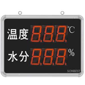 [SD8203B] 大屏LED显示温度、土壤水分显示仪