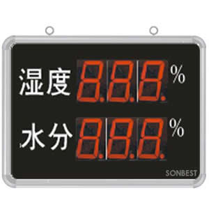 [SD8207B]大屏LED显示湿度、水分显示仪