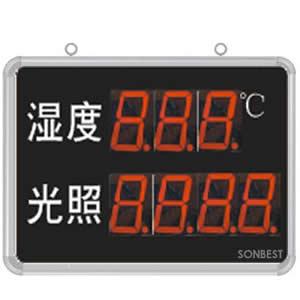 [SD8208B]大屏LED显示湿度、光照度显示仪