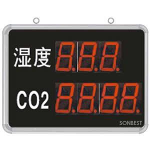 [SD8209B]大屏LED显示湿度、CO2显示仪