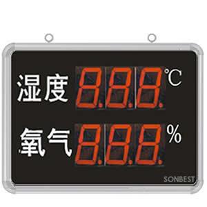 [SD8210B]大屏LED显示湿度、O2显示仪