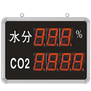 [SD8213B]大屏LED显示水分、CO2显示仪