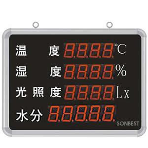 [SD8401B]大屏LED显示 温湿度、光照度、水分显示仪