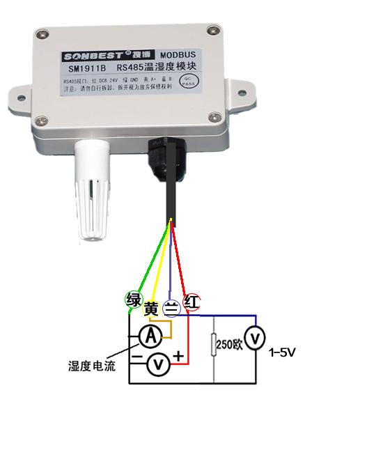 RS485温湿度变送器,远距离传输,模块,4-20mA工业通用接口,监测