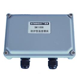 [SM1100B]防护型智能温度数据采集模块