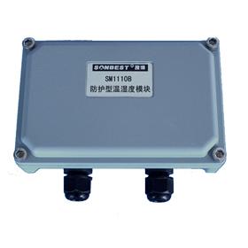 [SM1110B]RS485多通道防护型温湿度模块