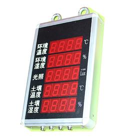 SD8501B 大屏LED显示 温湿度、光照度、土壤水分、土壤温度 一体式显示仪