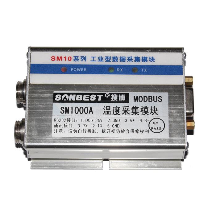 [SM1000A] RS232接口温度采集模块