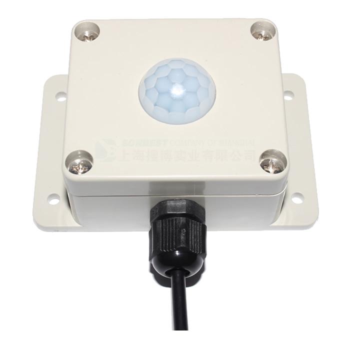 [SM3560V2]0-2V电压型光照度传感器