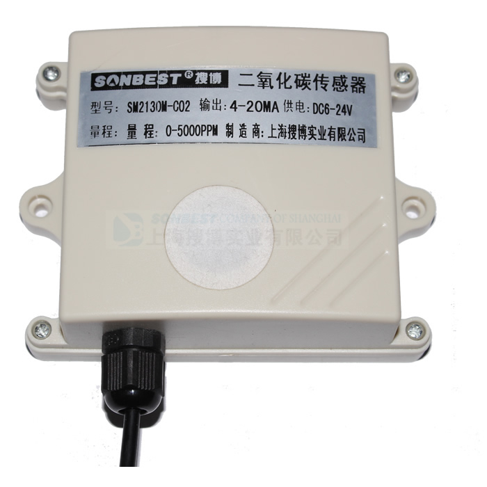 SM2130M-CO2 4-20mA电流型二氧化碳传感器
