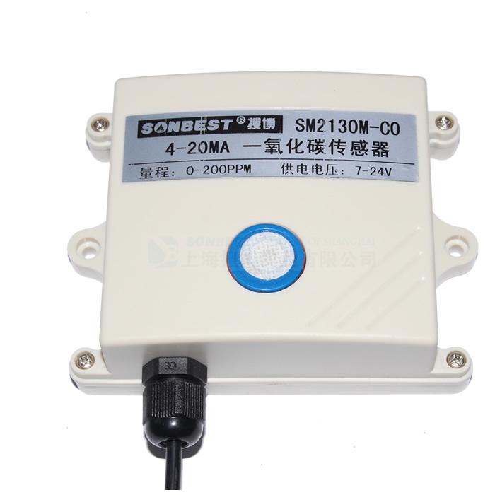 [SM2130M-CO]电流型4-20mA一氧化碳传感器