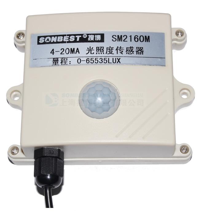 [SM2160M]4-20m电流输出型光照度传感器