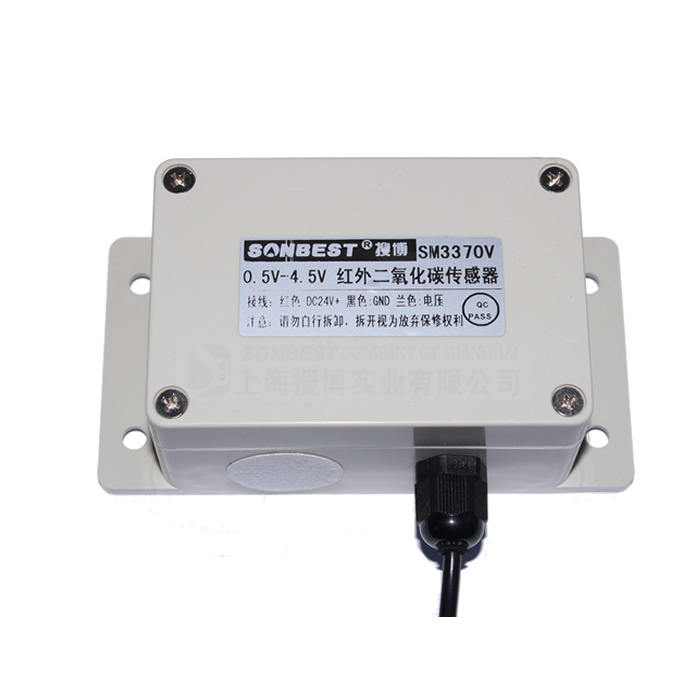 [SM3370V]高精度防护型红外二氧化碳传感器变送器