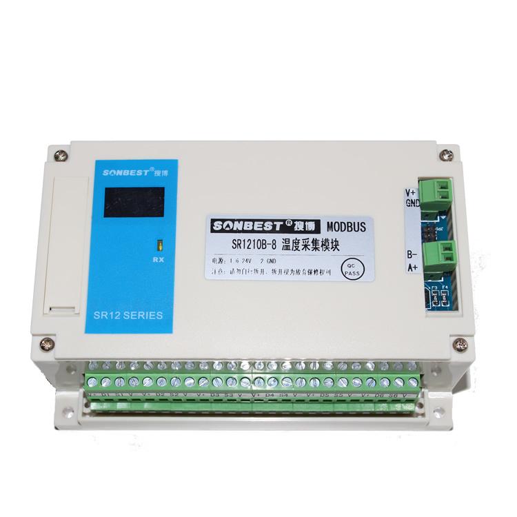 [SR1210B-8]RS485多通道温湿度记录仪(无纸记录仪支持