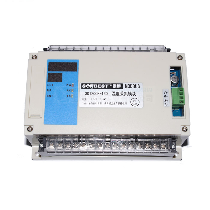 [SD1200B-160]160点RS485接口DS18B20温度集中采集仪