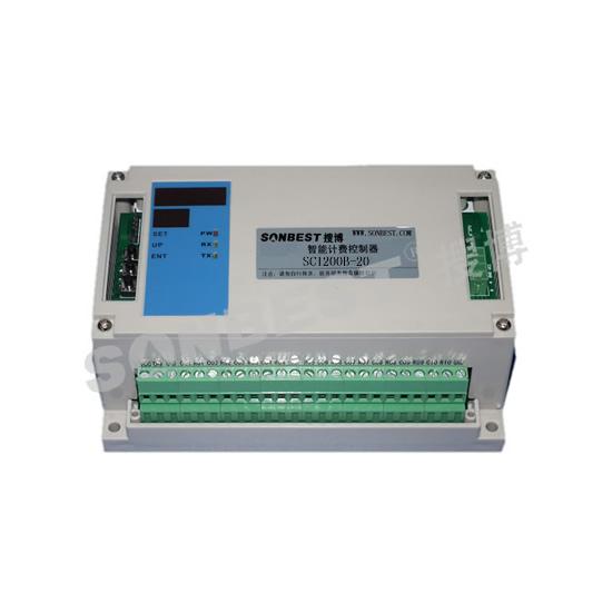 [SC1200B-20]20路温度节能控制器(空调节能控制器)