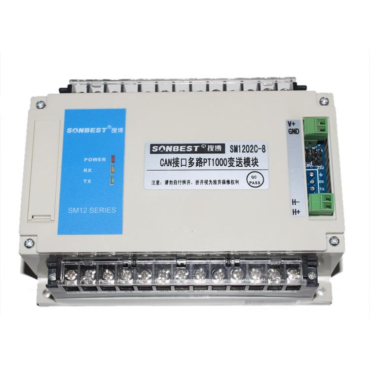 [SM1202C]CAN接口多路PT1000变送模块(4通道,8通道,