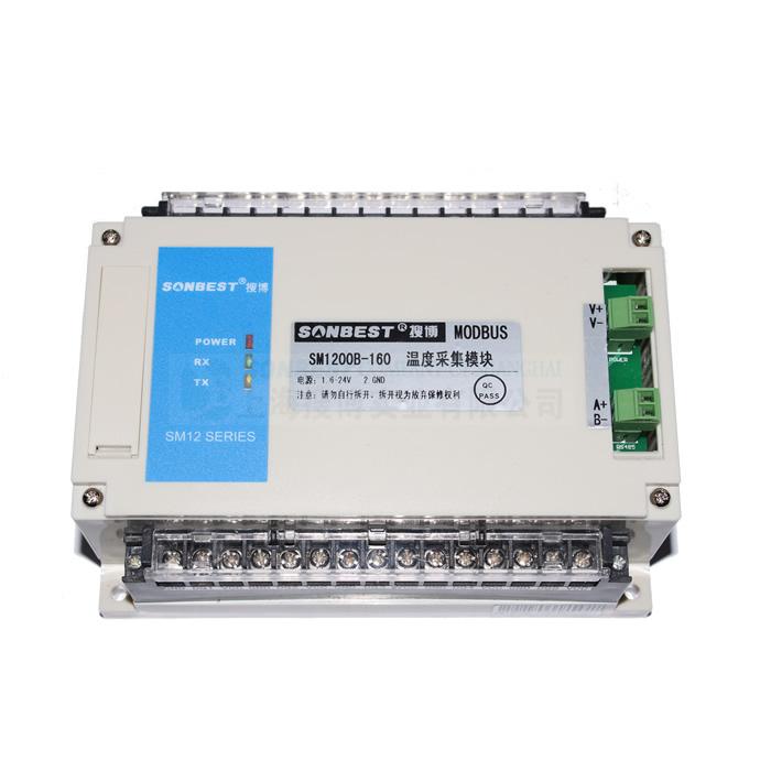 [SM1200B-160]RS485接口温度采集模块