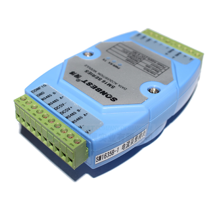 [SM1635B-1]RS485 电流采集变送器
