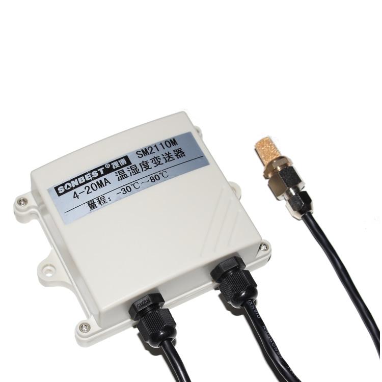[SM2110M-1]4-20mA 分体式防护型温湿度传感器