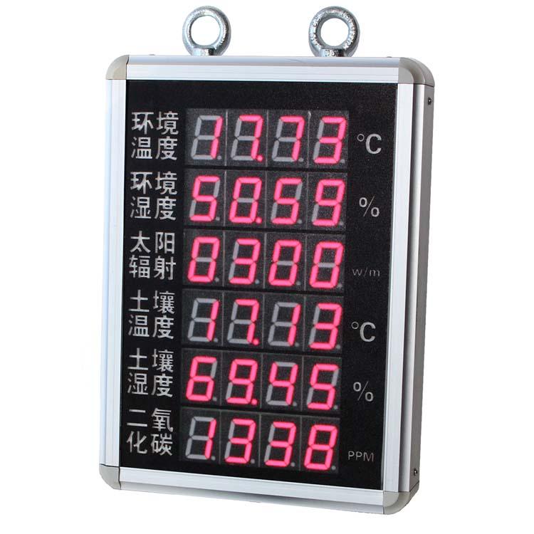 SD8603B LED显示温湿度、CO2、土壤水分温度、太阳辐
