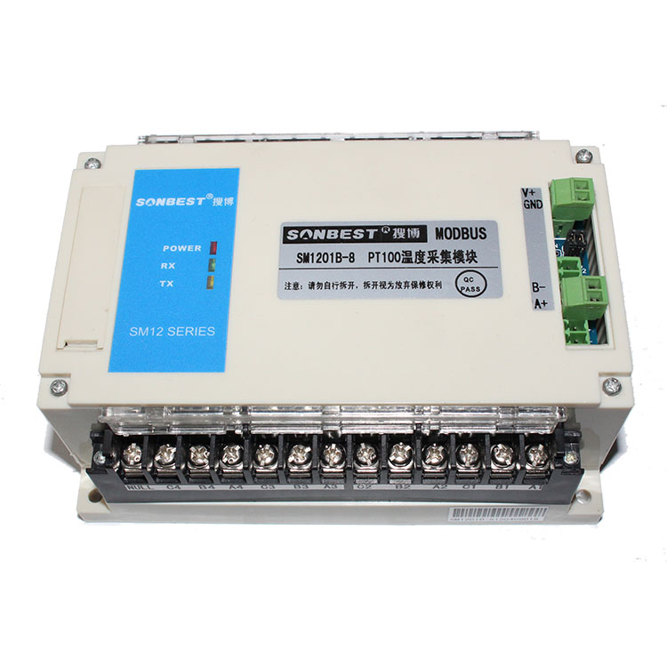 [SM1201B-8]RS485接口PT100变送模块(4通道,8通道,16通道可选)