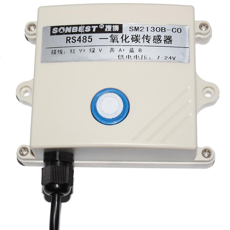 [SM2130B-CO ]RS485一氧化碳传感器