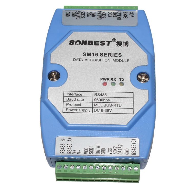 [SM1610B]RS485接口5通道温湿度采集模块