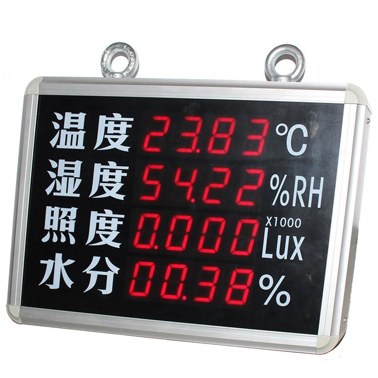 [SD8405B]大屏LED显示温湿度、光照度、土壤水分显