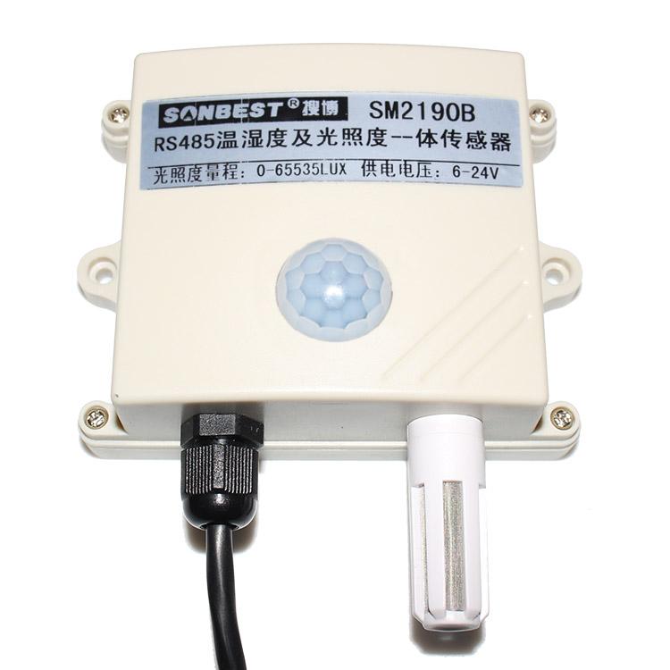 [SM2190B]RS485光照度及温湿度一体式传感器