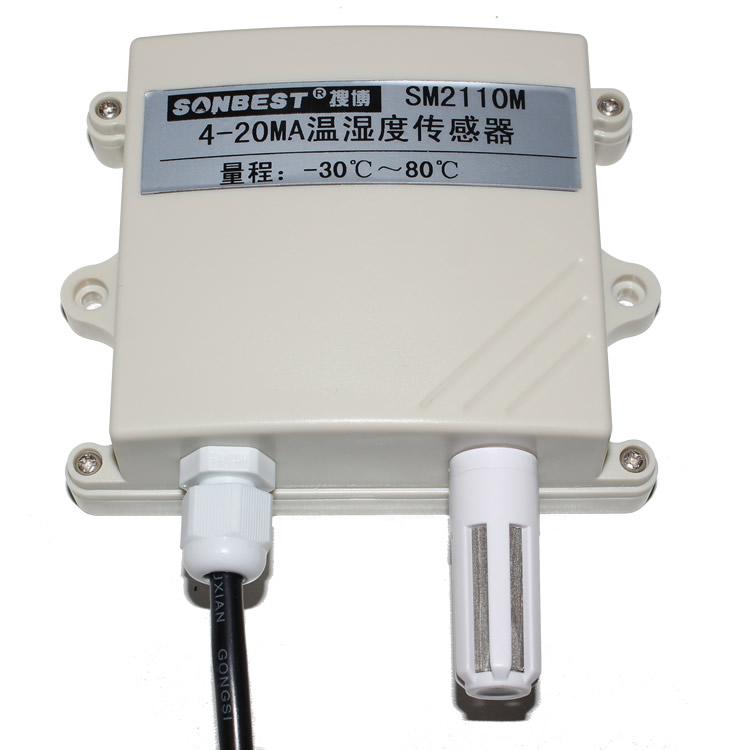[SM2110M]4-20mA温湿度变送器