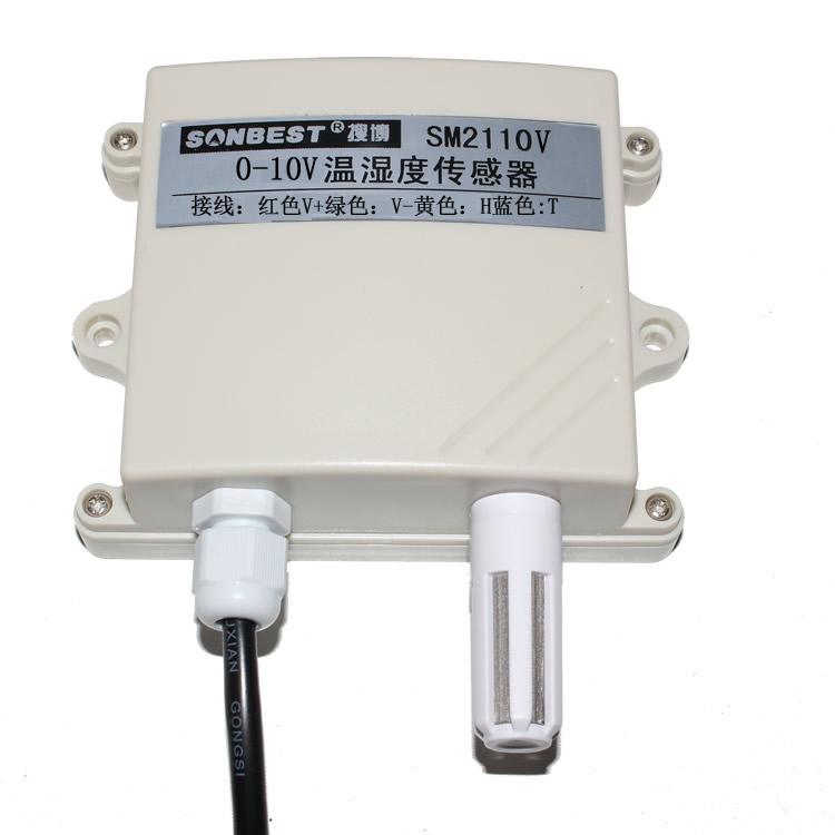[SM2110V-5]电压型0-10V温湿度采集模块