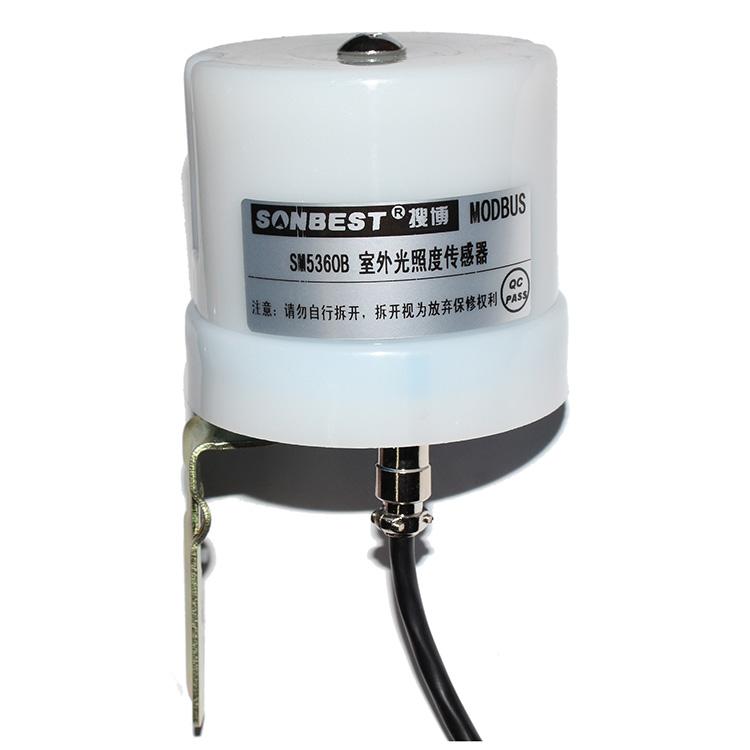 [SM5360B]室外RS485光照度传感器(户外型)