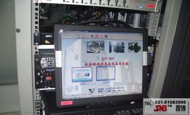 机房在线监测系统在上海某机房得到应用