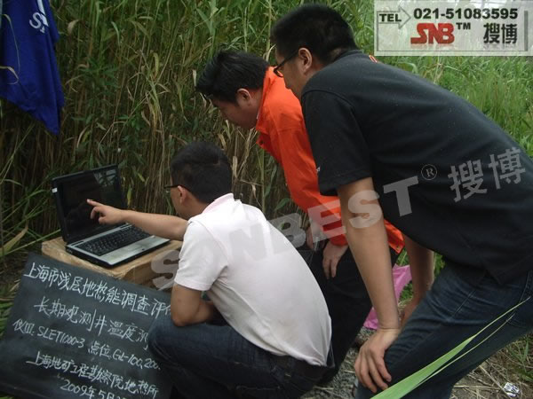 上海搜博与上海地质勘察院合作
