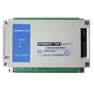 [SR1210B-12]多通道温湿度记录仪(MODBUS协议、支持