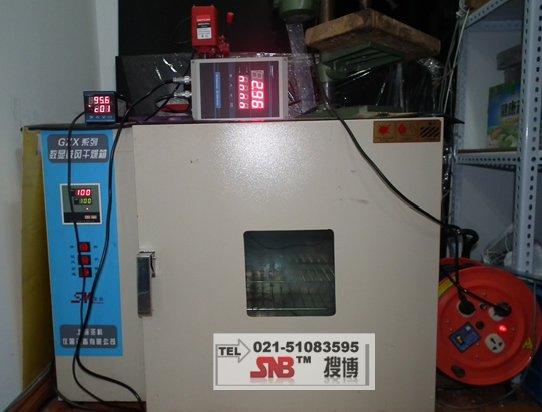盐度传感器在100度高温下工作