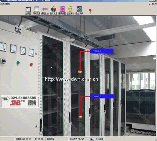 [SV3001]SENS1101大棚温度在线监测软件