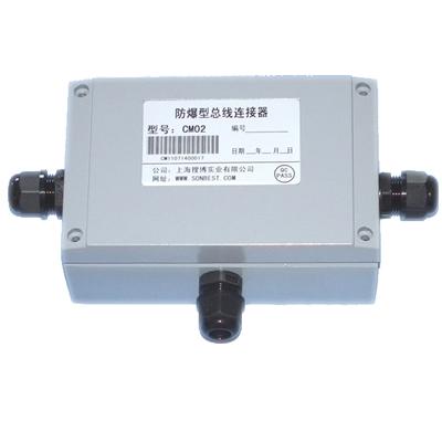 [CM02]防爆型T型总线连接器