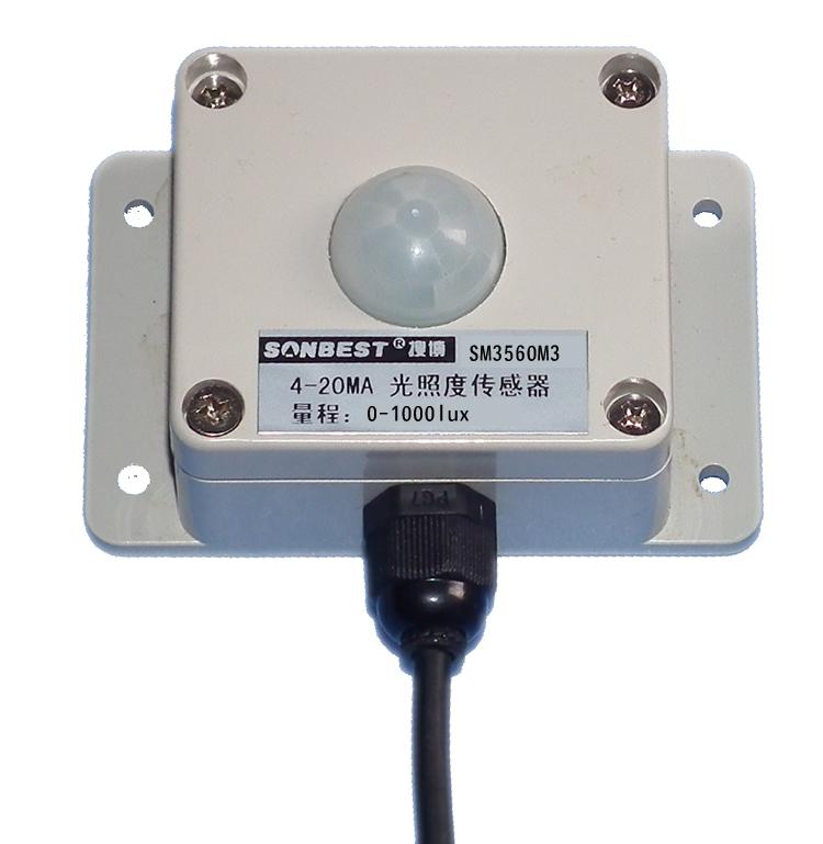 [SM3560M3]4-20mA小体积1000lux小量程二线制电流型光照
