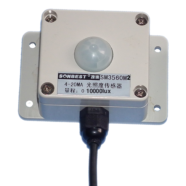 [SM3560M2]0-10000lux量程光照度传感器