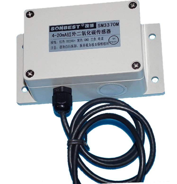 [SM3370M]4-20mA高精度防护型红外二氧化碳传感器变