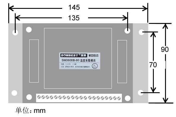 SM3600B、RS485接口、10通道、80点、变送模块、DS18B20、模块、DS18B20变送器、DS18B20温度采集工作站