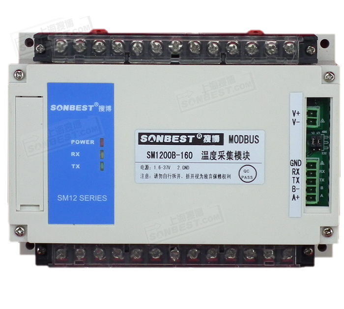 RS485接口10通道DS18B20温度采集仪(标准MODBUS-RTU协议)(Zigbee,无线,SM1200W、RS485接口、10通道、160点、变送模块、DS18B20采集工作站、DS18B20采集仪、单总线采集仪|SM1200B-160)