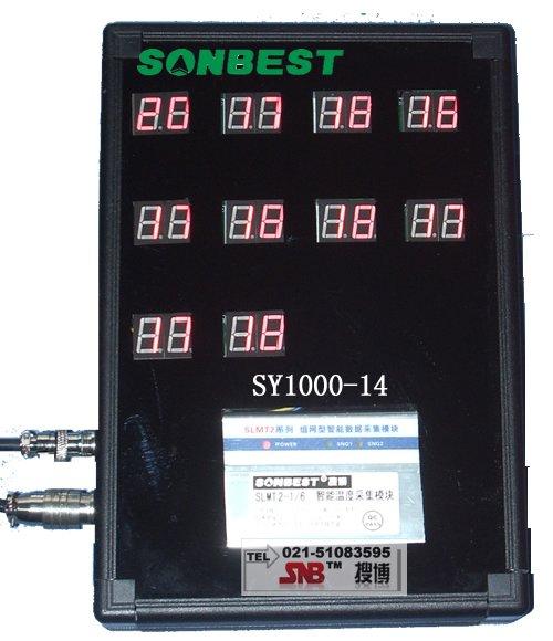 LED温度集中监测显示仪