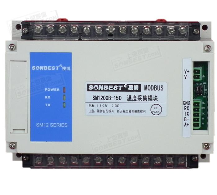 [SM1200B6-150]6通道150个DS18B20温度采集工作站(标准MODBUS-RTU协议)