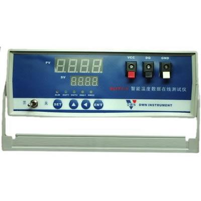 [SLIT1-1]单总线智能温度数据在线测试仪