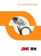 <b>SLST1系列DS18B20温度传感器</b>